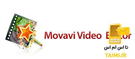 دانلود برنامه ویرایش فیلم ها Movavi Video Editor 11.4.1