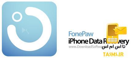 دانلود برنامه بازیابی اطلاعات آیفون FonePaw iPhone Data Recovery 2.5.0.48108