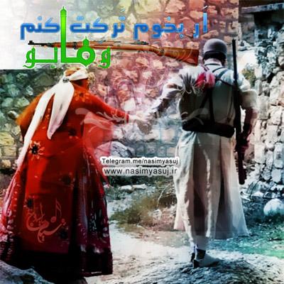 http://rozup.ir/view/1430927/cover.tahmasebi.jpg