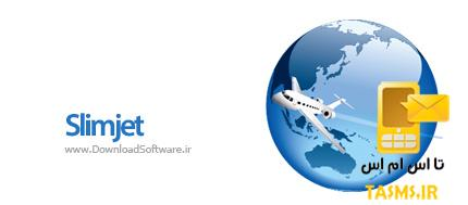 دانلود مرورگر سریع برای وبگردی Slimjet 9.0.2.0