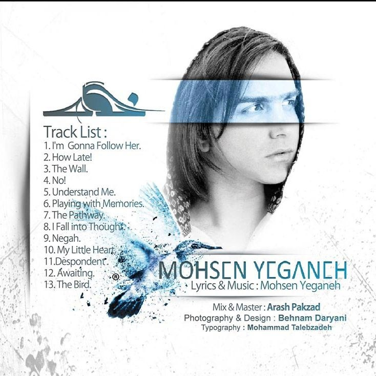 دانلودآلبوم جدید و فوق العاده زیبا از محسن یگانه به اسم نگاه با سه کیفیت