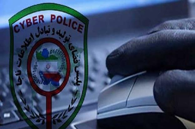 جزئیات دستگیری هتاک به حرمت مردم در فضای مجازی