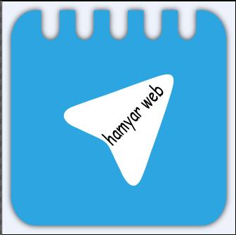 آموزش اتصال تلگرام به وردپرس + افزونه