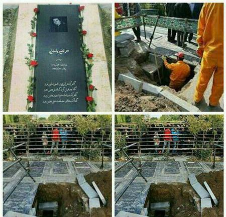 انتشار شایعه نبش قبر و سرقت پیکر مرتضی پاشایی!