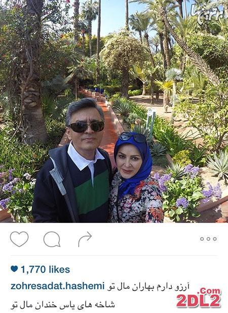 عکس مجری زن صدا و سیما در کنار همسرش در کیش