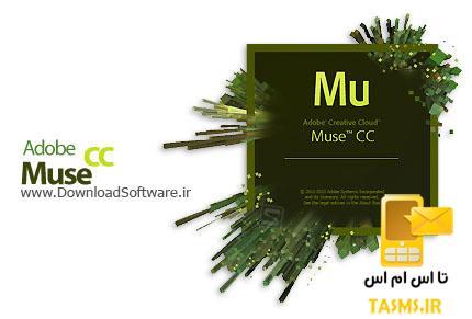 دانلود برنامه طراحی سایت بدون نیاز به کدنویسی Adobe Muse CC 2015.1.2