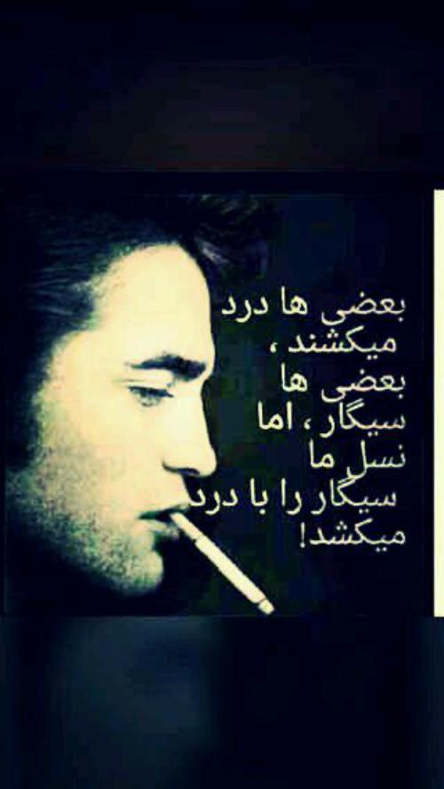 استيکر سيگار