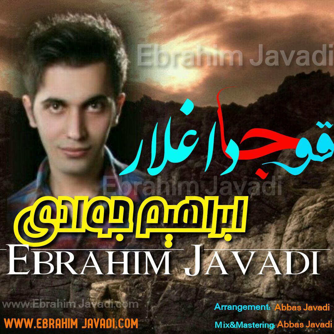 دانلود آهنگ جدید ابراهیم جوادی به نام قوجا داغلار