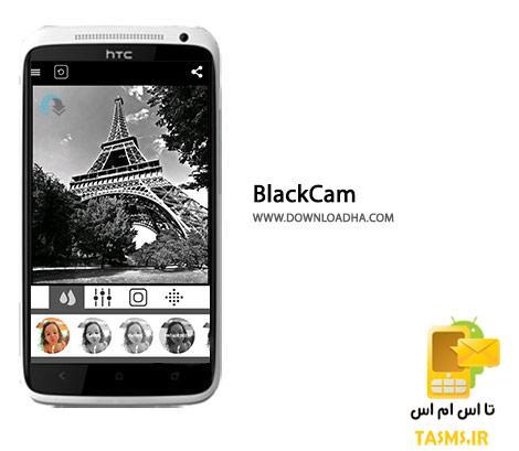دانلود نرم افزار بهینه سازی دوربین BlackCam 1.32 برای اندروید