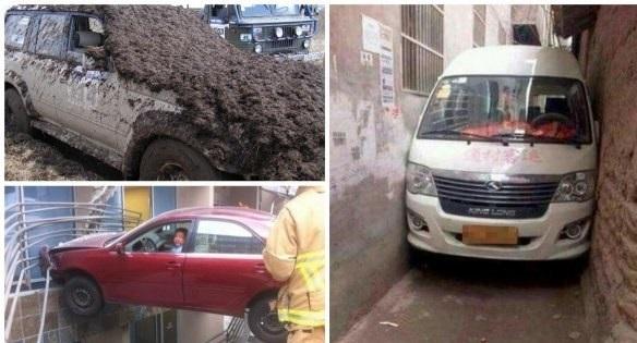 تصاویر جالب از عجیب ترین حوادث رانندگی