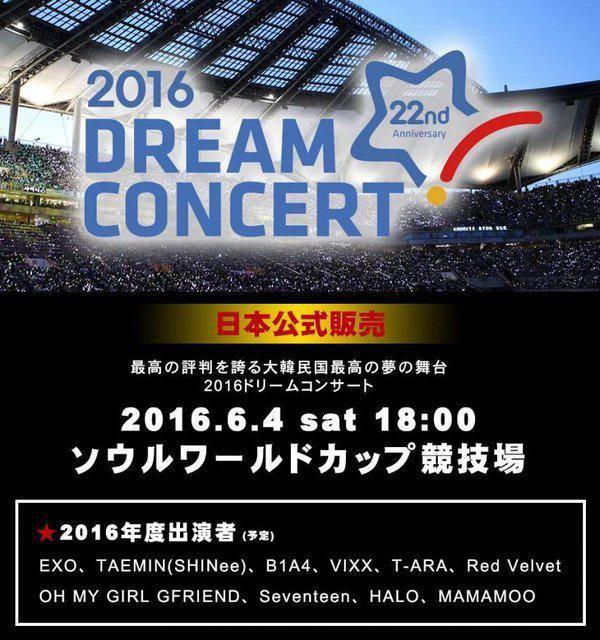 خب گروهایی که در '2016 Dream Concert' امسال به اجرا خاهند پرداخت هم مشخص شدند😱