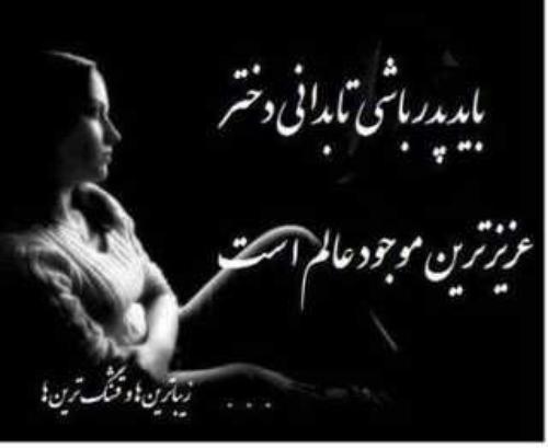 لینک دانلود استیکر فارسی تلگرام