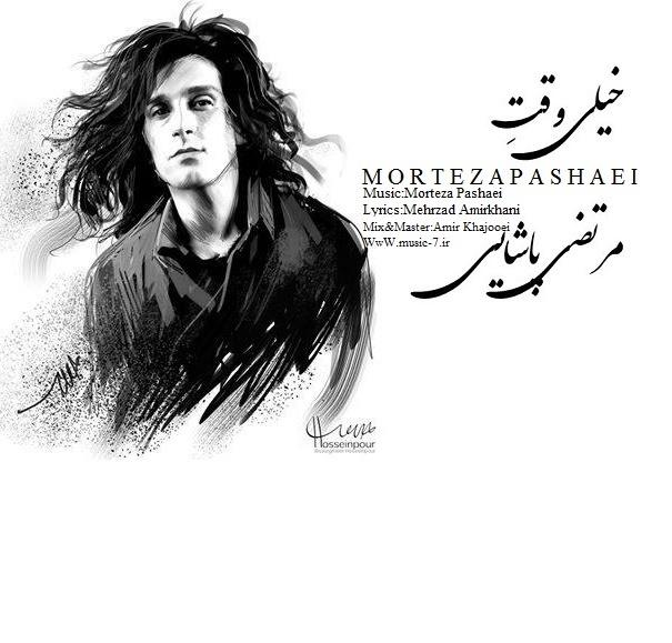 دانلود آهنگ جدید مرتضی پاشایی ترکی
