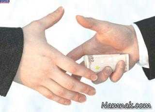 جزئیات فساد بانکی جدید با 12 متهم