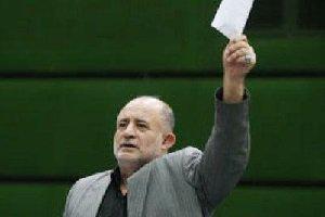 فیش حقوقی آقای نماینده مجلس+ عکس