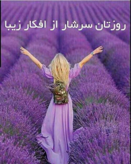 دانلود عکس نوشته سلام صبح یکشنبه تون بخیر