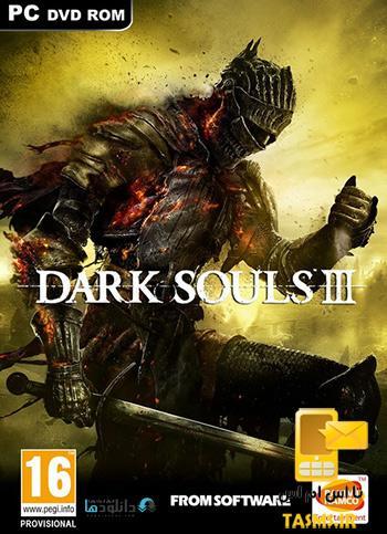 دانلود بازی Dark Souls III برای PC