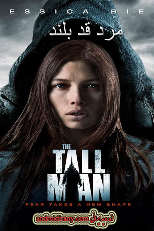 دانلود فیلم دوبله فارسی مرد قد بلند The Tall Man 2012