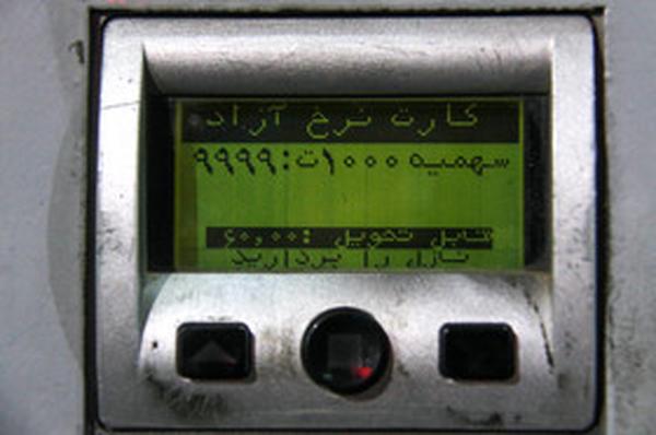 بنزین گران شد + جدول قیمت های جدید