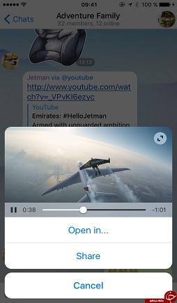 آپدیت جدید تلگرام همراه با 7 ویژگی جالب دیگر