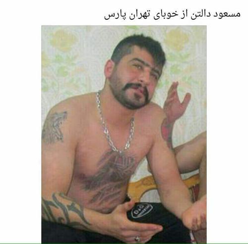 کانال های تلگرام خوبای ایران و تهران