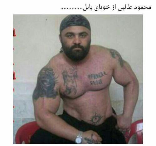 صفحه کانال تلگرام خوبای ایران