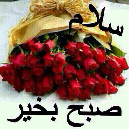 دانلود عکس نوشته سلام صبح چهارشنبه