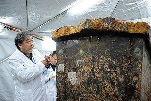 کشف مومیایی زن 1500 ساله+ عکس