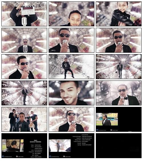 دانلود موزیک ویدئو و آهنگ جدید امید بنام عشق و تمنا