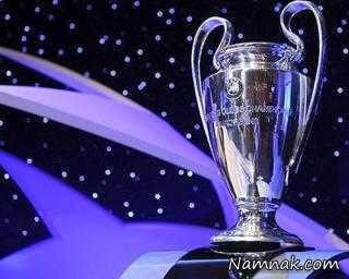 زمان قرعه کشی نیمه نهایی لیگ قهرمانان اروپا 2016