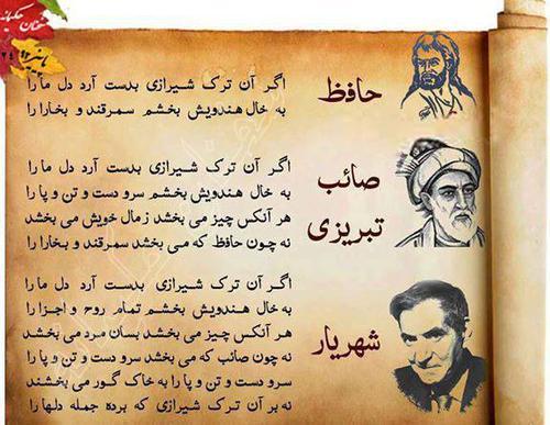 استیکر های اشعار مولانا