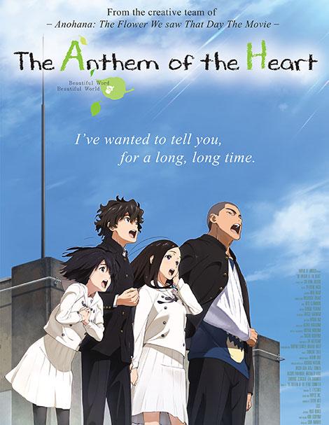 دانلود انیمیشن The Anthem of the Heart