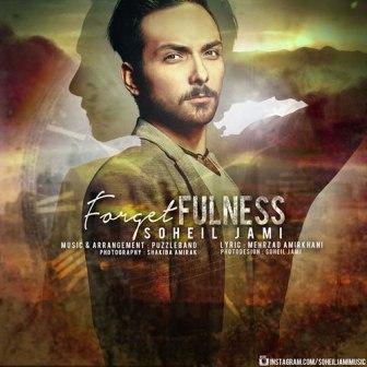 دانلود آهنگ جدید سهیل جامی بنام فراموشی