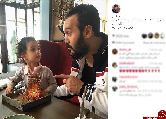 کامبیز دیرباز و دخترش + عکس