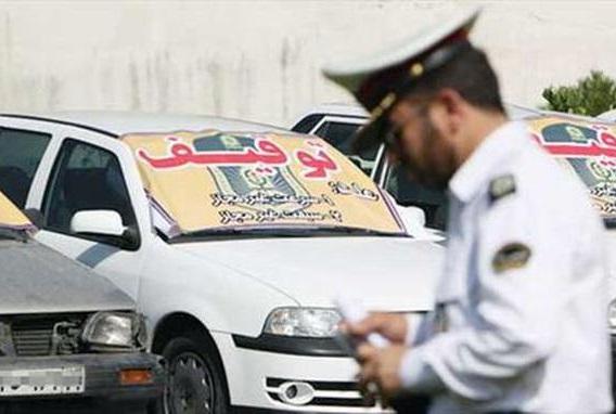 توقیف خودروهای پلاکشهرستان در پایتخت