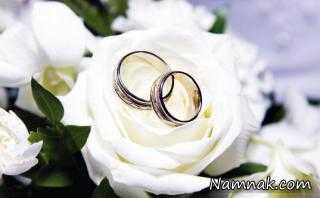وام ازدواج 10 میلیونی تصویب شد