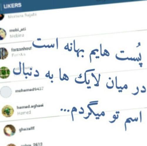 دانلود استیکر متنی برای تلگرام