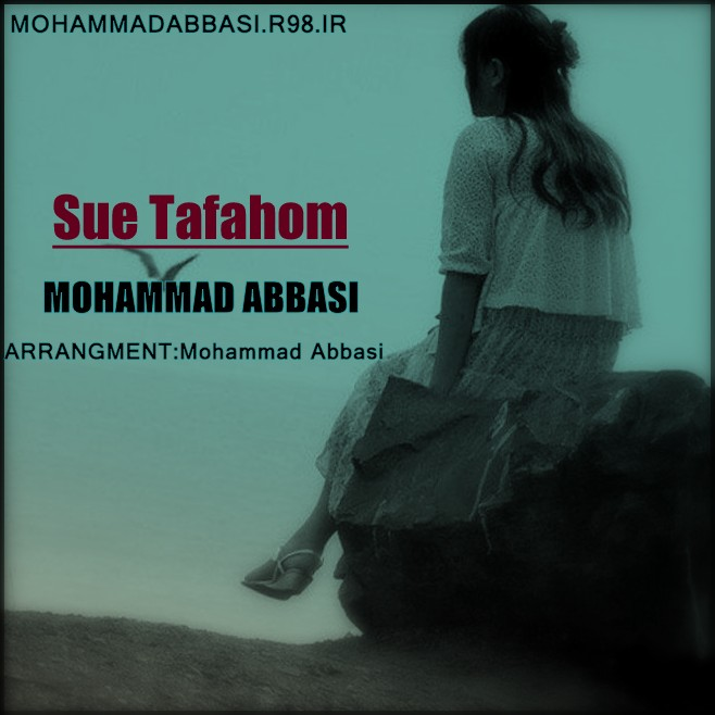 دانلود آهنگ جدید محمد عباسی بنام سوءتفاهم
