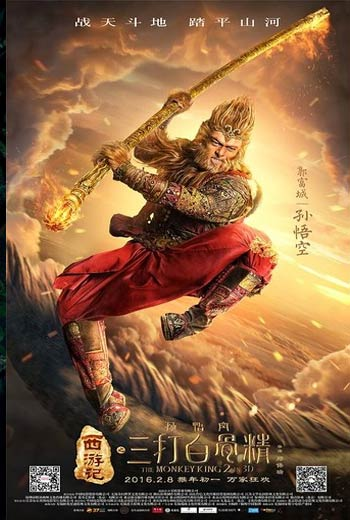 دانلود فیلم خارجی The Monkey King the Legend Begins 2016