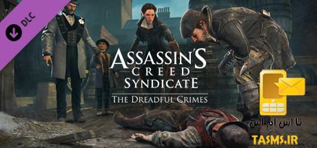 دانلود آپدیت و DLC جدید بازی Assassins Creed Syndicate Update v1.5