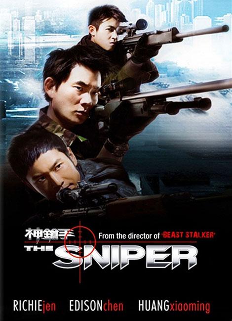 دانلود دوبله فارسی فیلم تک تیرانداز The Sniper 2009