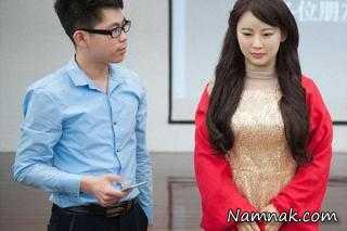 شبیه ترین ربات زن به انسان در چین + تصاویر