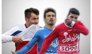 ارزشمندترین بازیکنان حاضر در لیگ برتر (جدول)
