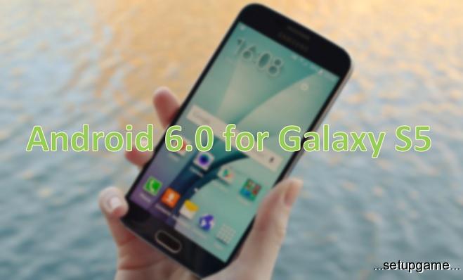 آپدیت اندروید 6 برای نسخه ی جهانی گوشی Galaxy S5 سامسونگ عرضه شد