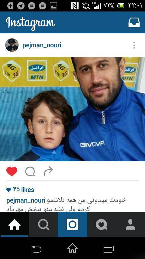 اتفاق مشکوک دو روز قبل از فوت مهرداد اولادی چه بود! + تصاویر