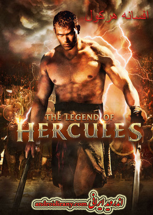 دانلود فیلم دوبله فارسی افسانه هرکول  the legend of hercules 2014