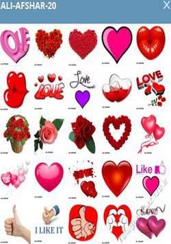استیکر تلگرام Love Gallery