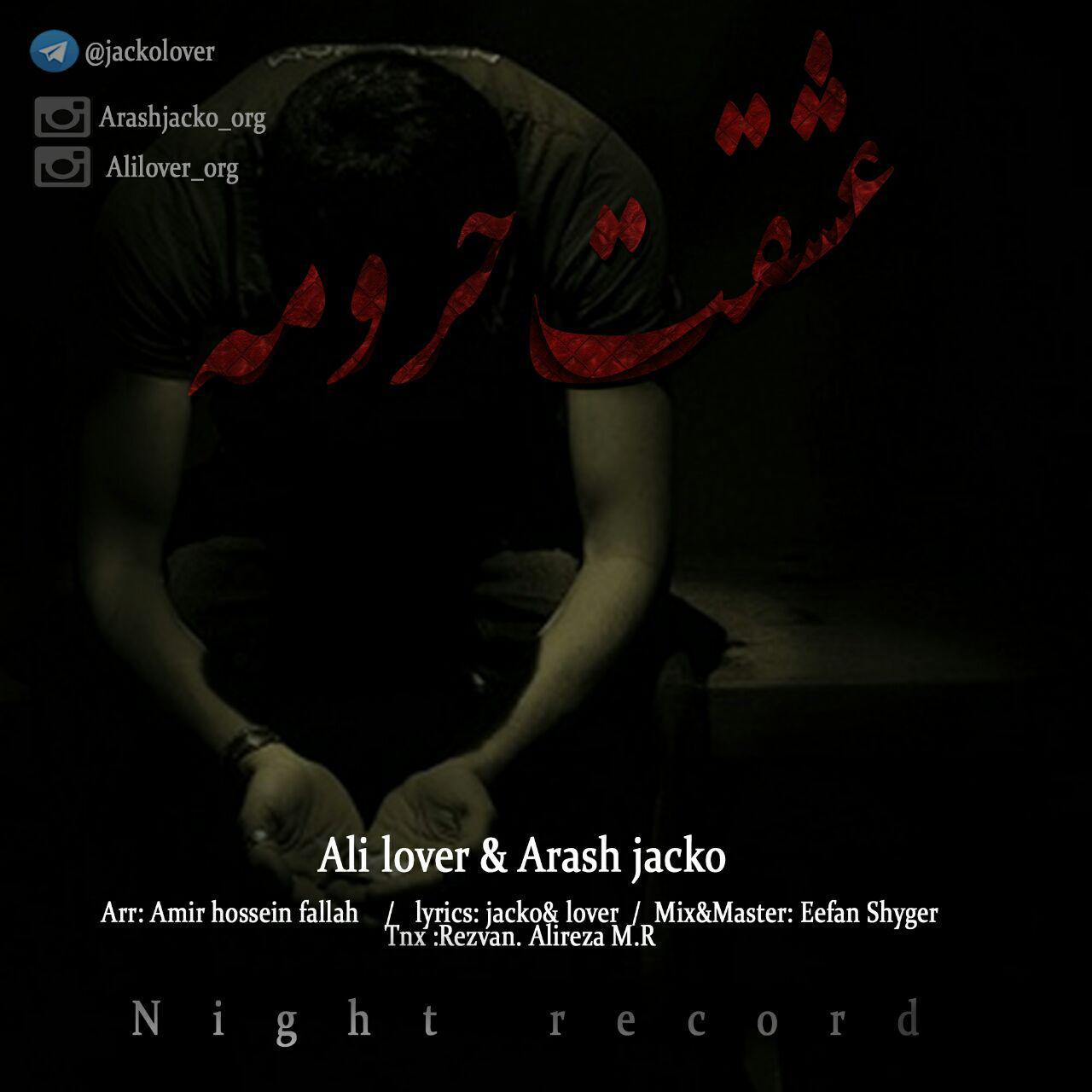 Ali Lover & Arash Jacko - Eshghet Haroomeh