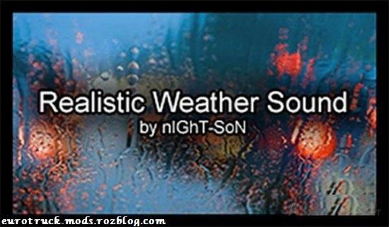 دانلود مد واقعی شدن صدای باران در بازی امریکن تراک