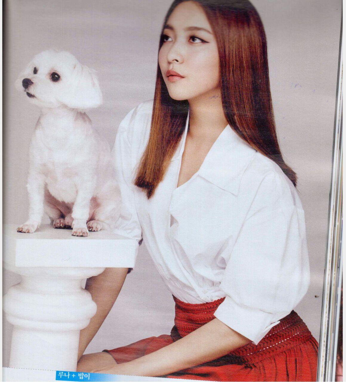 عکس جدید لونا برای مجله ی W Korea ~